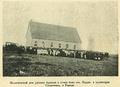 Евангельские христиане-эмигранты в Канаде.png