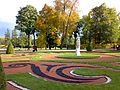 Екатерининский парк - panoramio (17).jpg