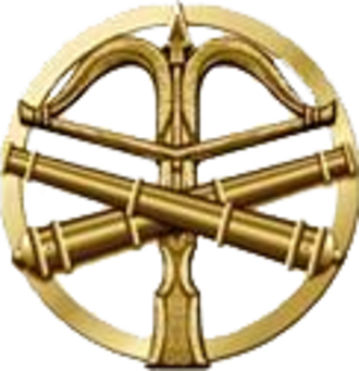 Ukrainian Armed Forces branch insignia - Image: Емб рак військ арт 1 (2016)