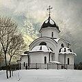 Живоносный Источник иконы Божией Матери в Бибиреве - panoramio.jpg
