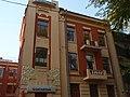 Житловий будинок по вул. Гоголя, 1.JPG