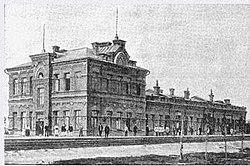 Залізнична станція, Христинівка.jpg