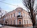 Здание Нахичеванской городской Управы.JPG