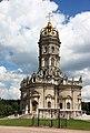 Знаменская церковь в Дубровицах 4386.JPG