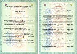 Законно ли присутствие заявителя при проверке прокуратуры
