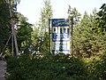 Максатиха, ул Железнодорожная Maksatikha, 2009 - panoramio.jpg