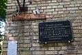 Меморіальна дошка на честь видатного гігієніста, академіка Захарія Френкеля, який народився в Борисполі DSC 0002.jpg