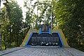 Меморіал в Коло-Михайлівці P1440922.jpg