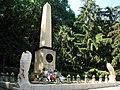 Место, где в 1841 г. состоялась дуэль поэта Лермонтова.jpg
