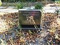 Могила радянського воїна Д.М. Біліса.jpg