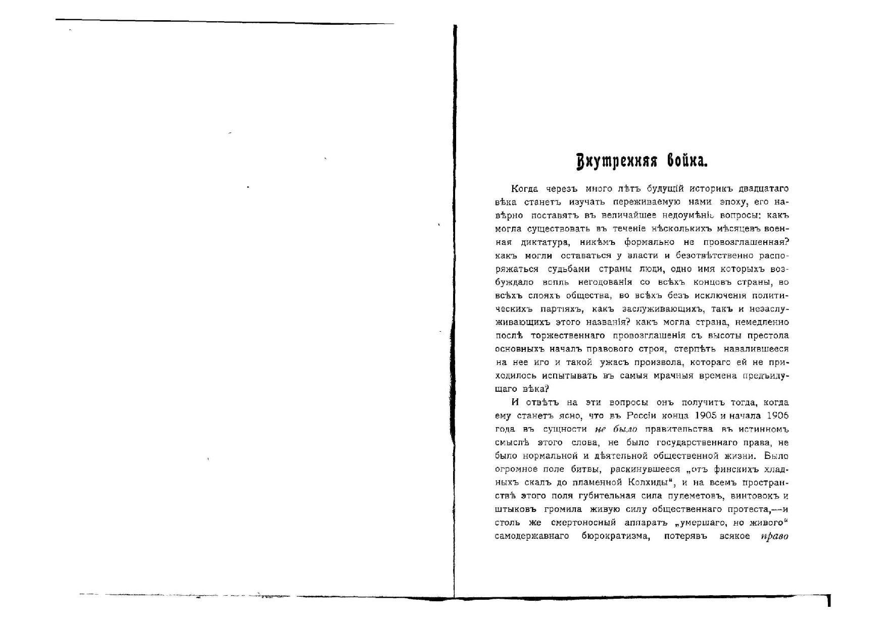 Набоков pdf скачать