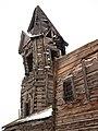 Новая Осиновка Церковь Михаила Архангела 29 декабря 2016 05.jpg
