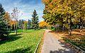 Осенний парк - panoramio (12).jpg