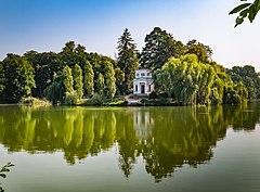 Софиевка (парк) — Википедия