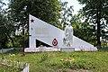 Пам'ятний знак на честь воїнів-односельчан, с. Немиринці.jpg