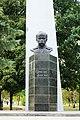 Пам'ятник Т. Г. Шевченко -українському письменнику.jpg