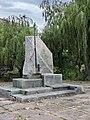 Пам'ятник воїнам, загиблим під час Першої Світової війни. Бахмут 02.jpg