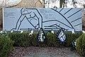 Пам'ятник 120 воїнам-односельчанам, загиблим на фронтах ВВв с. Строїнці, фрагмент, стіна пам'яті.jpg