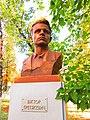 Памятник-бюст Герою Советского Союза В. И. Третьякевичу.jpg