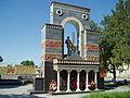 Памятник КЧР.JPG