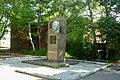 Памятник герою-комсомольцу Ивану Дуракову. Уссурийск.jpg