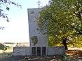 Пам'ятник воїнам-односельчанам і жертвам УБН, с. М. Сади.jpg