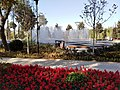 Парк Ахмада Дониша в Душанбе 01.jpg