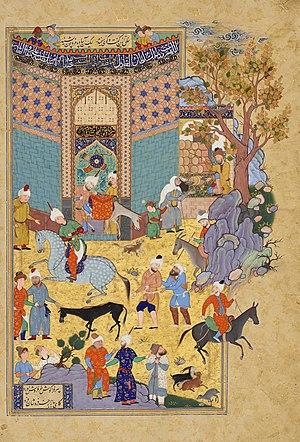 Ibrahim Mirza - Image: Продажа ишака. Хафт Ауранг, Джами. 1556 65. Фрир