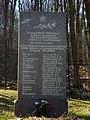 Пулковское воинское кладбище 03.jpg
