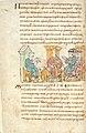 Русско-византийский договор 971 года.jpg