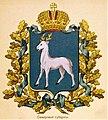 Самарская губерния изд.Сукачова.jpg