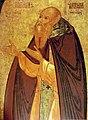 Святой Преподобный Антоний Сийский (фрагмент иконы).jpg