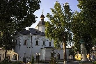 National University of Kyiv-Mohyla Academy - The University Church of the Holy Spirit