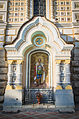 Собор Александра Невского (3).jpg