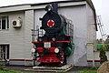 Су204-95, Россия, Тульская область, депо Узловая (Trainpix 204557).jpg