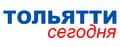 Тольятти сегодня.png