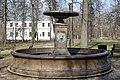 Фонтан 1859г. в усадьбе Измайлово. Москва The fountain of 1859. In the manor Izmailovo. Moscow.jpg