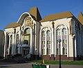 Центр развития детей и юношей (Краснознаменск).jpg