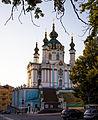 Церква Андріївська 02.jpg