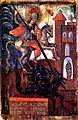 Цуд Св. Георгія аб змеі.jpg