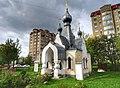 Часовня 300-летия царствования дома романовых (3).jpg