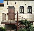 ירושלים - משכנות שאננים - בית ומרפסת כניסה.jpg
