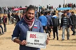 ضمن فعالية خاصة بحركة مقاطعة إسرائيل خلال مسيرات العودة .jpg