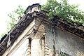 ছোট কাটরা,কোতয়ালী, ঢাকা.jpg