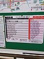デンテツターミナルビル前駅時刻表.jpg