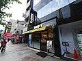 ドトールコーヒーショップ 神保町駅前店 - panoramio.jpg