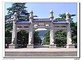 中山陵 - panoramio.jpg