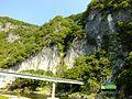 井倉洞2 - panoramio.jpg