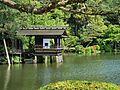 內橋亭 Uchihashi-tei Tea House - panoramio.jpg