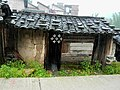 南溪老屋 Nanxi old house - panoramio.jpg